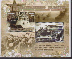 BELARUS, 2019, MNH, WWII, TANKS, LIBERATION OF BELARUS FROM GERMAN INVASION, S/SHEET - WW2