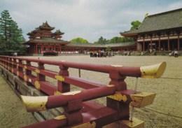 AL23 Heian Shrine, Kyoto - Kyoto