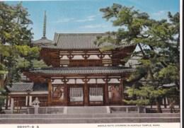 AL23 Middle Gate (Chumon) In Horyuji Temple, Nara - Other