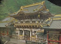 AL23 Nikko Yohmeimon Entrance Of Tohshogu Shrine - Sonstige