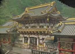 AL23 Nikko Yohmeimon Entrance Of Tohshogu Shrine - Altri