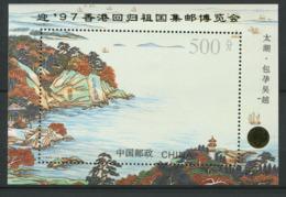 254 CHINE 1997 - Yvert BF 87 Surcharge Or Ideogramme - Lac Taihu - Neuf ** (MNH) Sans Trace De Charniere - 1949 - ... République Populaire