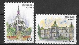 Japon   N° 1383 Et 1384 Architecture Moderne 1  Neufs  * *  TB = MNH VF Soldé ! ! ! Le Moins Cher Du Site ! ! ! - Neufs
