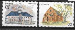 Japon   N° 1394 Et 1395 Architecture Moderne 2  Neufs  * *  TB = MNH VF Soldé ! ! ! Le Moins Cher Du Site ! ! ! - Neufs