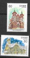 Japon   N° 1399 Et 1400 Architecture Moderne 3  Neufs  * *  TB = MNH VF Soldé ! ! ! Le Moins Cher Du Site ! ! ! - Neufs