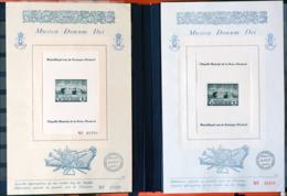 BELGIQUE BLOC FEUILLET X2 CHAPELLE MUSICALE REINE ELISABETH 28.6.1942 PREMIER JOUR NON DENTELÉ BRUXELLES - Blocks & Sheetlets 1924-1960
