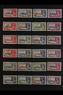 1935 SILVER JUBILEE USED Collection Of 23 Complete Sets On Hagner Leaves Incl. Antigua, Bahamas Bechuanaland, British Gu - Stamps