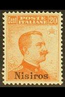 NISIROS 1917 20c Orange, No Watermark, Sassone 9, Mi 11VII, Never Hinged Mint, Good Centring. For More Images, Please Vi - Aegean