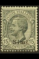 SIMI 1921-2 15c Grey, Watermark Crown, Sassone 10, Mi 12XI, Very Fine Mint. For More Images, Please Visit Http://www.san - Aegean