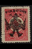 "1913 20pa Rose Carmine, Pl II, ""INVERTED OVERPRINT"" Variety, SG 13var (Mi 13var), Very Fine Used. Signed H. Bloch. Seldo - Albania"