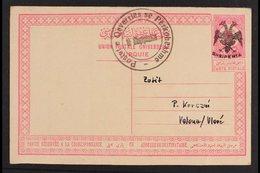 "RARE POSTAL CARD 1913 (June) 20pa Rose Carmine On Buff Postal Stationery Card, With Overprinted ""Eagle"" In Black, Alongs - Albania"