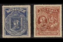 VICTORIA 1897 Jubilee And Hospital Charity Complete Set, SG 353/54, Superb Cds Used, Fresh. (2 Stamps) For More Images,  - Unclassified