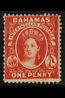 1882 1d Scarlet-vermilion, Perf 14, Wmk Crown CA, SG 42, One Short Perf To Upper Left, Mint With Lovely Fresh Colour. Fo - Bahamas (...-1973)