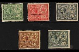 "1920 Peace Celebration Set Handstamped ""Specimen"", SG 106s/110s, Very Fine Mint. For More Images, Please Visit Http://ww - Bahamas (...-1973)"