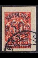 1920 (Jan-Feb) 50r On 3k Carmine-red Imperf., SG 39, Very Fine Used. For More Images, Please Visit Http://www.sandafayre - Batum (1919-1920)