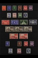 1952-61 COMPLETE MINT COLLECTION A Complete Run (less SG 58a) From The 1952 Tudor Wmk Set To The 1960-61 Surcharged Set  - Bahrain (...-1965)
