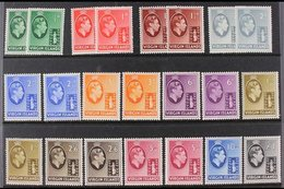 1938-47 KGVI Definitives Complete Set Including All SG Listed Paper Variants, SG 110/21, Very Fine NEVER HINGED MINT. Lo - British Virgin Islands