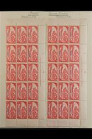 JAPANESE OCCUPATION 1942-44 8c Red Local Handstamps, SGJ10, Two Never Hinged Mint Marginal/corner PLATE '2' And 'De La  - Brunei (...-1984)