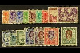 1938-40 Complete Set, SG 18b/33, Very Fie Mint. (16) For More Images, Please Visit Http://www.sandafayre.com/itemdetails - Burma (...-1947)