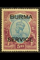 OFFICIAL 1937 5r Purple & Blue, SG O13, Fine Mint For More Images, Please Visit Http://www.sandafayre.com/itemdetails.as - Burma (...-1947)