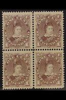 1880 - 82 1c Dull Grey Brown, KEVII, SG 44, Fine Mint Block Of 4, Large Part Og. For More Images, Please Visit Http://ww - Newfoundland And Labrador