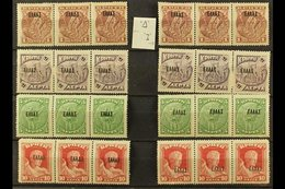 """1908 OVERPRINT VARIETIES. 1L, 2L, 5L & 10L Horiz Strips Of 3 With The Middle Stamp Showing Greek """"D"""" For """"L"""" Variety (He - Crete (1902-1903)"""