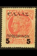 """1909 """"5"""" On 20L Rose Surcharge (Michel 46 F, SG 48), Never Hinged Mint, Fresh & Scarce. For More Images, Please Visit Ht - Crete (1902-1903)"""