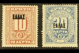 OFFICIALS 1908 Overprints Complete Set (Michel 3/4, SG O44/45), Never Hinged Mint, Fresh. (2 Stamps) For More Images, Pl - Crete (1902-1903)