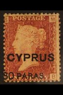 1881 30pa On 1d Red, Pl 201, SG 10, Very Fine Mint. For More Images, Please Visit Http://www.sandafayre.com/itemdetails. - Cyprus