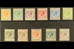 1912-15 KGV (watermark Mult Crown CA) Definitives Complete Set, SG 74/84, Very Fine Mint. (11 Stamps) For More Images, P - Cyprus