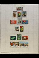TURKISH CYPRIOT POSTS 1974-85 MINT & NHM COLLECTION Presented Neatly On Album Pages, Inc The 1974 First Issue Set Of Sev - Cyprus