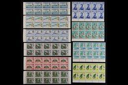 1968 Statehood Overprints Complete Set, SG 214/231, In Superb Never Hinged Mint Blocks Of Ten. (17 Blocks, 170 Stamps) F - Dominica (...-1978)
