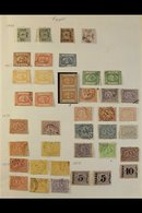 1866-1968 ATTRACTIVE COLLECTION On Leaves, Mint & Used, Includes 1866 5pa (x2) Unused & 10pa Used, 1867-71 5pa (x2) Unus - Unclassified