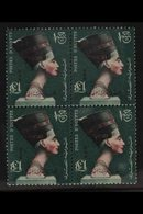 1960 NHM NEFERTITI BLOCK OF 4 £E1 Red & Bluish Green With Overprint, SG 634, Never Hinged Mint. (4 Stamps) For More Imag - Unclassified