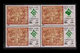 1994 80p United Nations Day, GREEN EMBLEM BADLY PRINTED In A Block Of Four, SG 1932a, Never Hinged Mint. For More Images - Unclassified