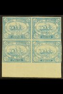 SUEZ CANAL COMPANY 1868 20c Blue, SG 3, Fine Mint Marginal Block Of 4 (Positions 99-100 / 111-112, Bearing Expertizing M - Unclassified