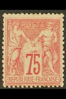 1876 5c Rose Carmine, Sage Type I, Yv 71, Fine Lightly Hinged Mint. Centered A Little Low Otherwise A Pretty Example Of  - France