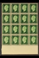 1942 EXILE GOVERNMENT UNISSUED STAMPS. 25c Green Marianne De Dulac Type II (Yvert 701D, Maury 701D), Never Hinged Mint M - France