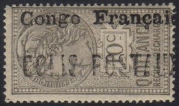 "CONGO PARCEL POST 1893 10c Grey Fiscal With ""Congo Francaise COLIS POSTAUX"" Vertical Overprint Reading Downwards, Yvert  - Frankrijk (oude Kolonies En Protectoraten)"