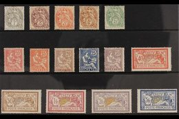CRETE 1902-03 Complete Set, Yv 1/15, Fine Mint (15 Stamps) For More Images, Please Visit Http://www.sandafayre.com/itemd - Frankrijk (oude Kolonies En Protectoraten)