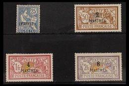 CRETE 1903 Surcharged Set To 8pi On 2f, Fine Mint (4 Stamps) For More Images, Please Visit Http://www.sandafayre.com/ite - Frankrijk (oude Kolonies En Protectoraten)
