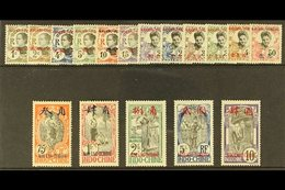 "KOUANG-TCHEOU 1908 ""KOUANG-TCHEOU"" Overprints Complete Set, Yvert 18/34, SG 18/34, Fine Mint (17 Stamps). For More Image - Frankrijk (oude Kolonies En Protectoraten)"