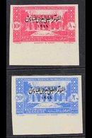 LEBANON 1944 Medical Congress Overprints Postage Complete IMPERF Set (Yvert 187/88, SG 275/76), Never Hinged Mint Margin - Frankrijk (oude Kolonies En Protectoraten)