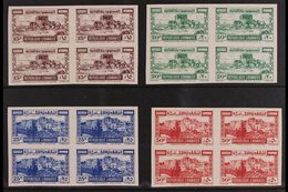 LEBANON 1945 Castles Complete IMPERF Set (Yvert 193/96, SG 290/93), Never Hinged Mint IMPERF BLOCKS Of 4, Small Gum Dist - Frankrijk (oude Kolonies En Protectoraten)