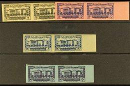 LEBANON POSTAGE DUES 1945 National Museum Complete IMPERF Set (Yvert 37/40, SG D298/301), Superb Never Hinged Mint Margi - Frankrijk (oude Kolonies En Protectoraten)