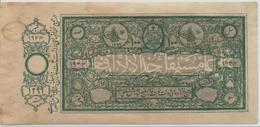 AFGHANISTAN P.  5 100 R 1920 AUNC - Afghanistan
