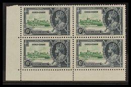 "1935 SILVER JUBILEE VARIETY 6d Green & Indigo Corner Block Of 4 Bearing ""EXTRA FLAGSTAFF"" Variety, SG 115/115a, Fine Min - Costa De Oro (...-1957)"