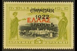 1923 5d On 5d Black & Olive-green, On Crete (SG 67), SG 385, Mi 279, Fine Mint. For More Images, Please Visit Http://www - Sin Clasificación