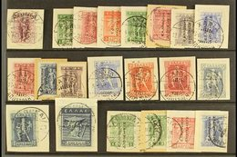 LIBERATED TERRITORIES 1912-14 Overprints In Black All Reading Up (25d Horizontal Opt) Complete Set (Michel 1/21 I, SG 23 - Sin Clasificación