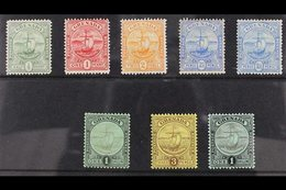 """1906-11 """"BADGE OF THE COLONY"""" All Different Fine Mint Group With 1906 Set Complete Incl Both 2½d Shades, 1908 1s, Plus 1 - Grenada (...-1974)"""